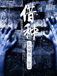 [综电影]雷普利九号